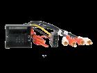 AKTIV SYSTEM ADAPTER - BOSE(249 133550)