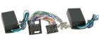 AKTIV SYSTEM ADAPTER BMW -  CT51-BM03(260 CT51-BM03)