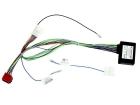 AKTIV SYSTEM ADAPTER SUBARU -  CT53-SU01(260 CT53-SU01)
