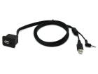 USB ADAPTER HYUNDAI TUCSON - CTHYUNDAIUSB.7(260 CTHYUNDAIUSB.7)