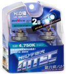 MTEC Cosmos blue white H7(MTECH7b)