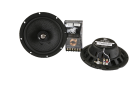 M526   6,5 inch Performance coaxial, 2-way(CC_M526)