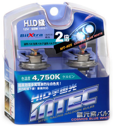 MTEC Cosmos blue white H7