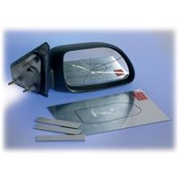 Reserve spejlglas